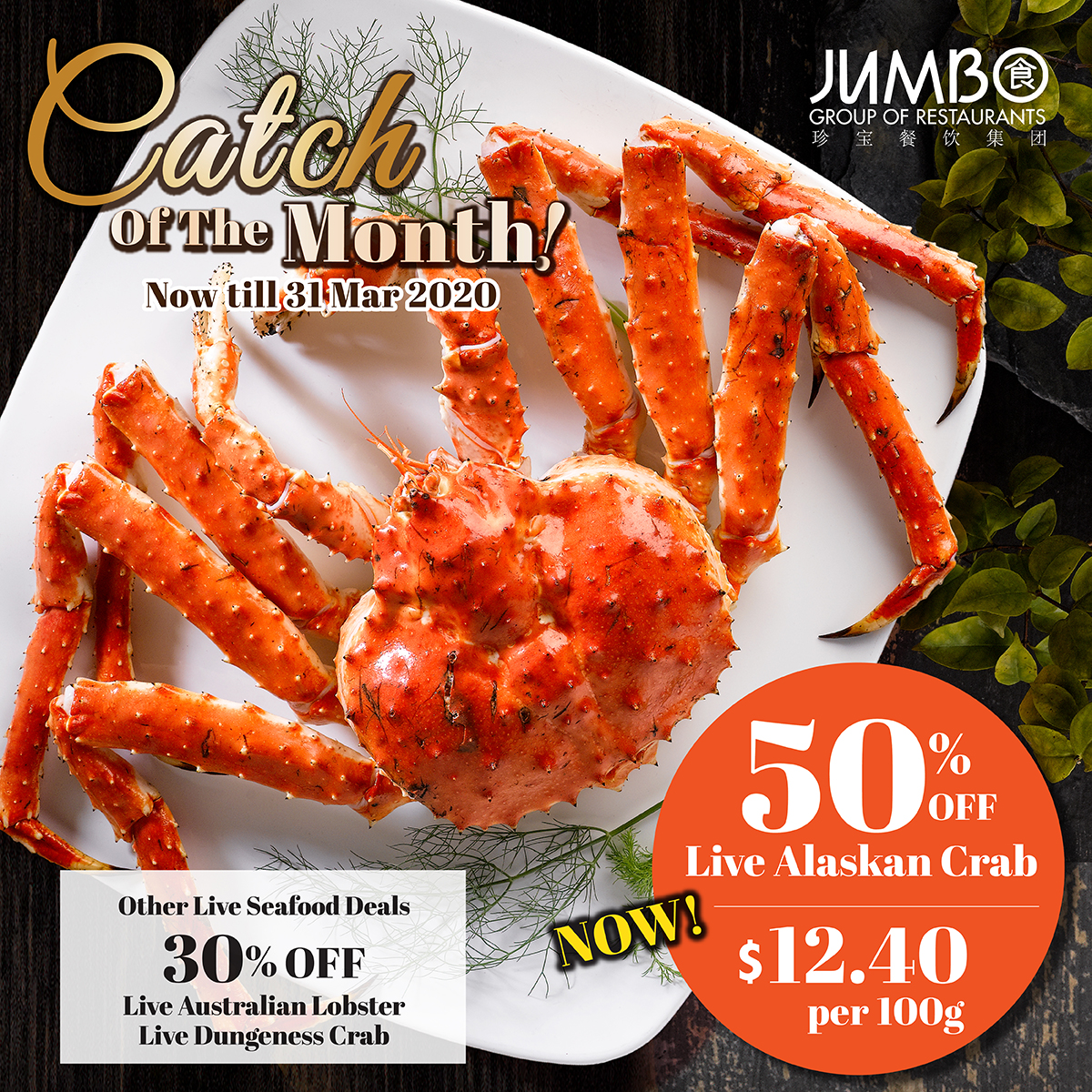 Enjoy 50% OFF on Live Alaskan Crab and More at JUMBO Seafood   Why Not Deals & Promotions