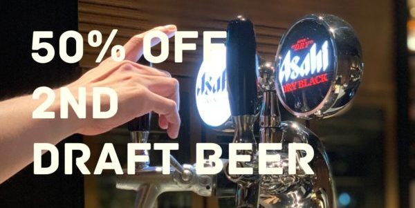 [Promotion] 50% off 2nd draft beer from 6 March - 6 April 2020 at Matsukiya!   Why Not Deals 1 & Promotions