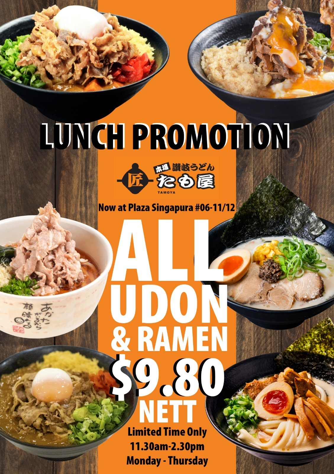$9.80 NETT On All Udon & Ramen At Tamoya Udon Plaza Singapura   Why Not Deals & Promotions