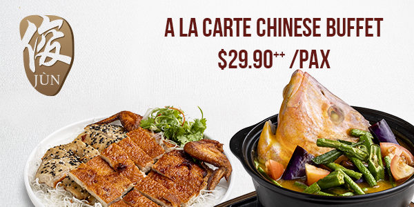 A la Carte Chinese Buffet   Why Not Deals & Promotions