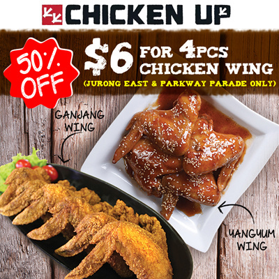 Chicken Up SG 50% Off 4pcs Wings Coupon Valid 30 Days after Purchase