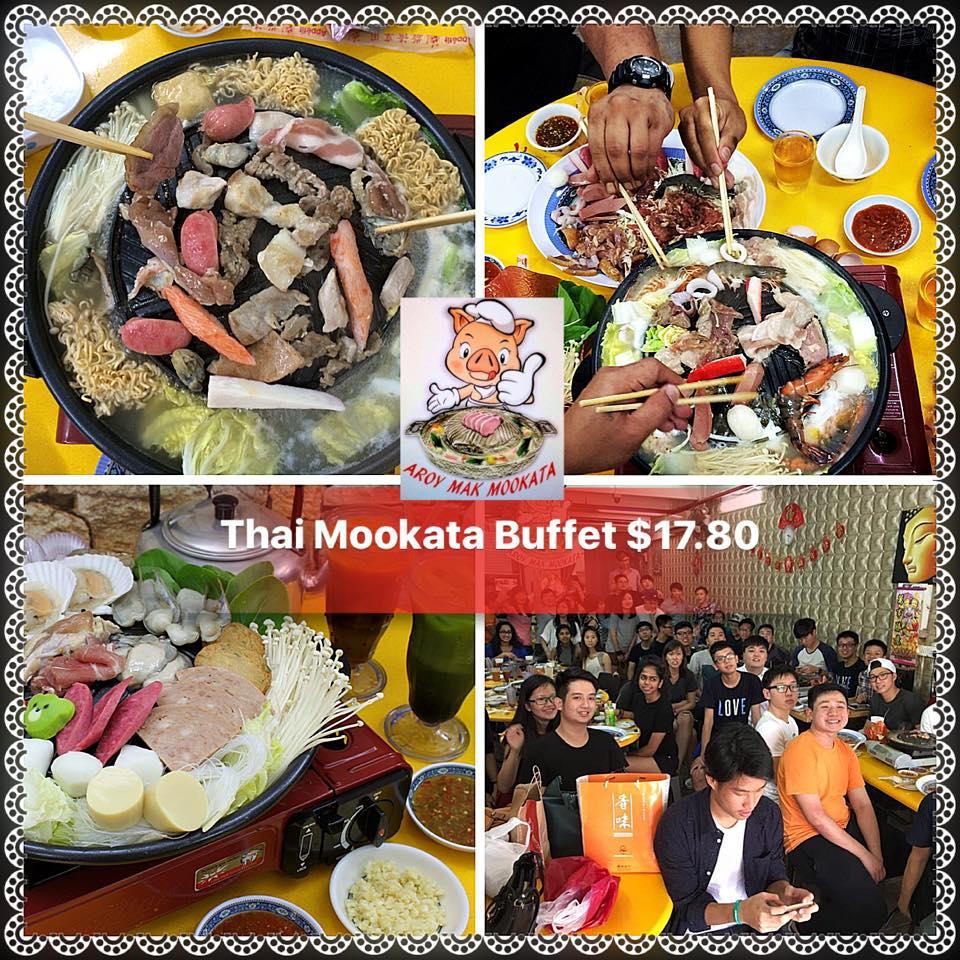 Aroy Mak Mookata SG EAT-ALL-YOU-CAN No Time Limit Mookata Buffet