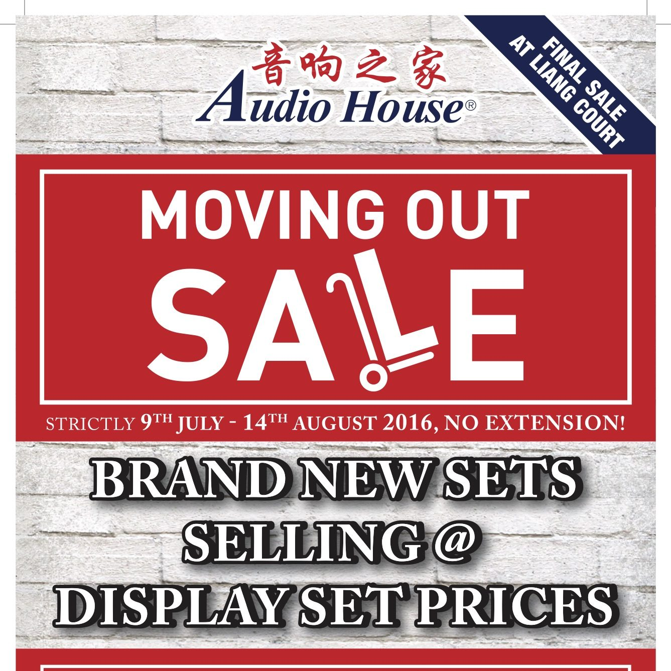 Audio House Moving Out Sale Singapore Promotion 9 Jul to 14 Aug 2016