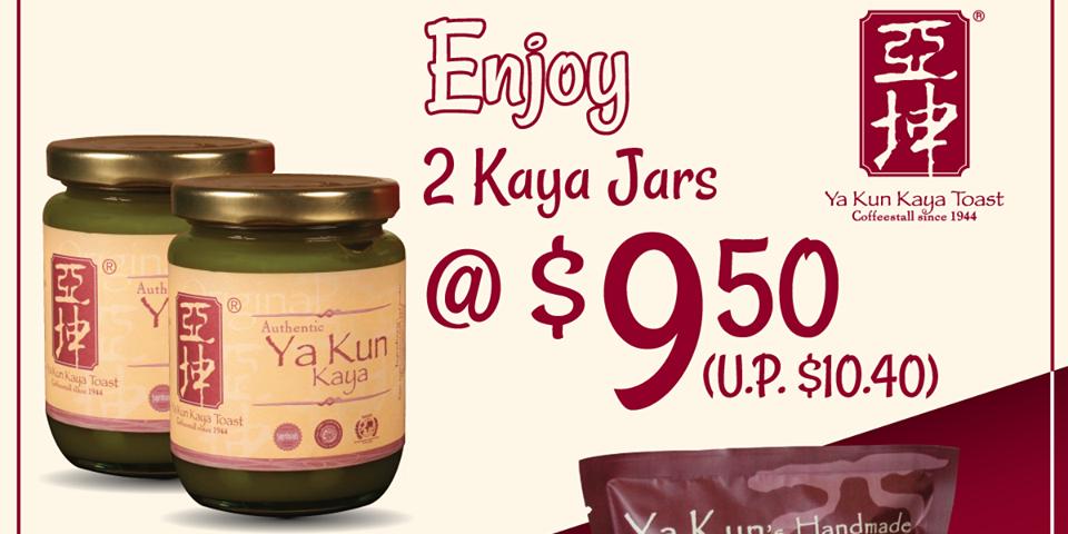 Ya Kun Kaya Toast Singapore Kaya Jar & Cookies Promotion ends 31 Jan 2017 |  Why Not Deals