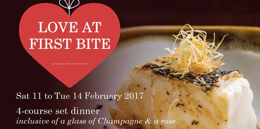 Hilton Singapore Valentine's Day Love At First Bite Promotion 11-14 Feb 2017
