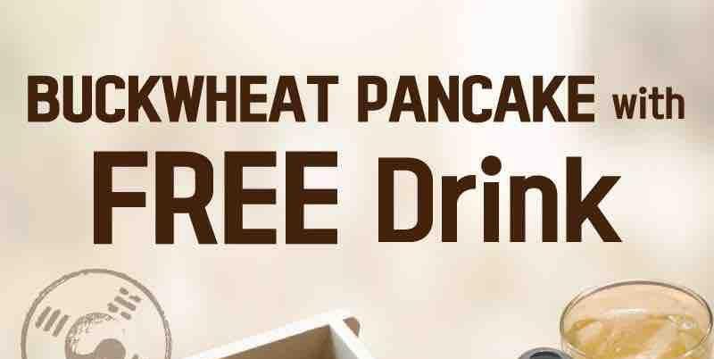 Baro Baro Singapore Buckwheat Pancake with FREE Drink Promotion ends 30 Jun 2017