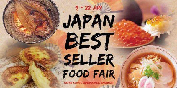 Isetan Singapore Japan Best Seller Food Fair at Isetan Scotts 9-22 Jun 2017