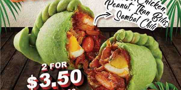 Old Chang Kee Singapore Newly Launched Nasi Lemak Chicken'O from 1 Mar 2018