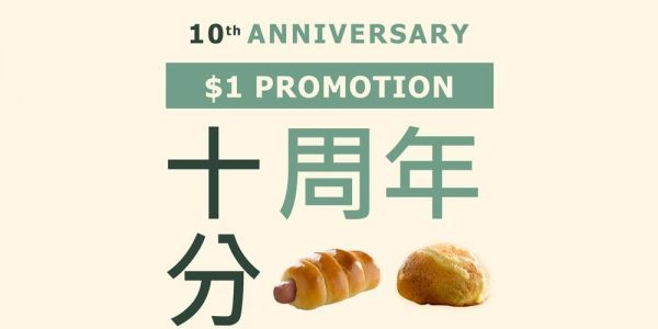 Barcook Bakery Singapore 10th Anniversary $1 Promotion 7-11 May 2018