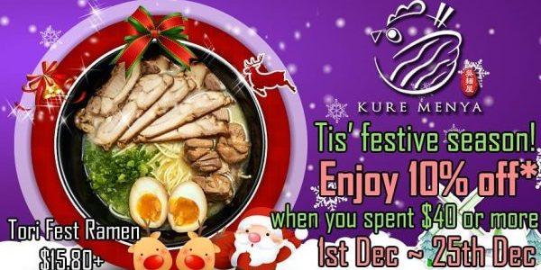 Kure Menya Singapore Enjoy 10% Off with Min. Spend of $40 Promotion 1-25 Dec 2018