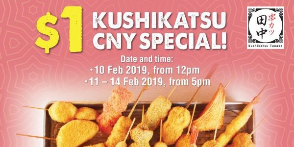 Kushikatsu Tanaka Singapore First $1 Chinese New Year Special Promotion 10-14 Feb 2019