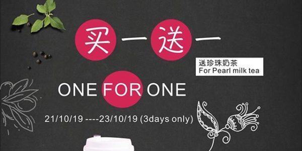craftea.sg 1-for-1 Signature Milk Tea Grand Opening Promotion 21-23 Oct 2019
