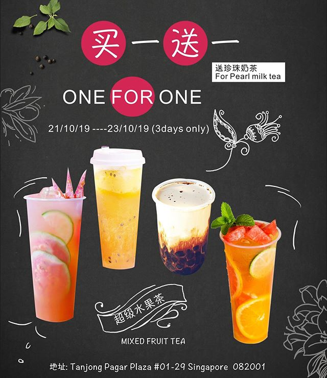 craftea.sg 1-for-1 Signature Milk Tea Grand Opening Promotion 21-23 Oct 2019 | Why Not Deals