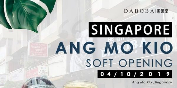 Daboba Singapore Ang Mo Kio Outlet Buy 1 & Get 2nd 50% Off Opening Promotion 4-5 Oct 2019