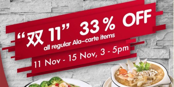 Dian Xiao Er Singapore Celebrates Single's Day with 33% Off Promotion 11-15 Nov 2019