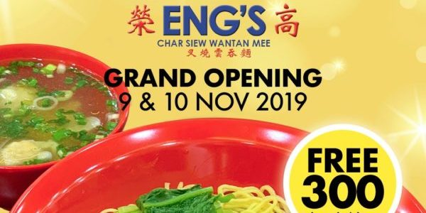 East Village Singapore FREE 300 Bowls/Day of ENG's CHARSIEW WANTON MEE Grand Opening Promotion 9-10 Nov 2019