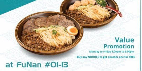 Eventasty Singapore Buy One Get One FREE Lunch Set Promotion Mondays-Fridays