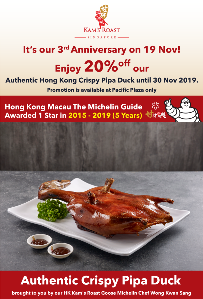 Kam's Roast Singapore Celebrates 3rd Anniversary with 20% Off Promotion 19-30 Nov 2019 | Why Not Deals