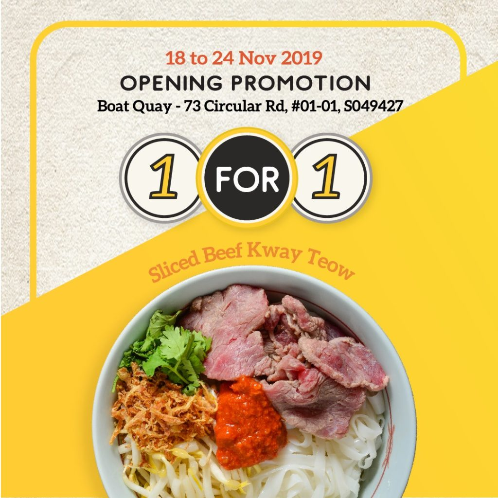 MooTeow Chilli Beef Kway Teow Singapore 1-for-1 Opening Promotion 18-24 Nov 2019 | Why Not Deals