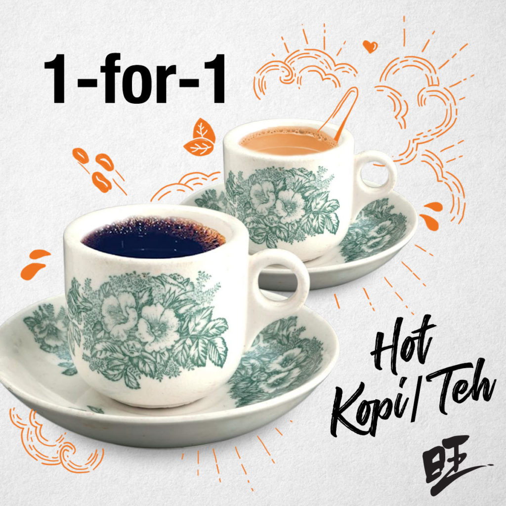 WangCafe Singapore Wang-nesday 1-for-1 Hot Kopi/Teh Flash Post to Enjoy Promotion on 20 Nov 2019 | Why Not Deals