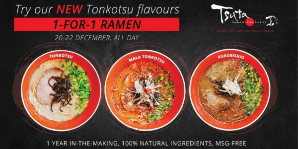 [Promotion] Tsuta's FIRST All Day 1-for-1 Ramen from 20-22 December 2019