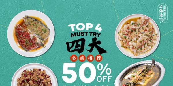 Shanghai Tang Exclusive Musical Restaurant 50% Off Any 1 Of Top 4 Dishes ends 23 Jan 2020