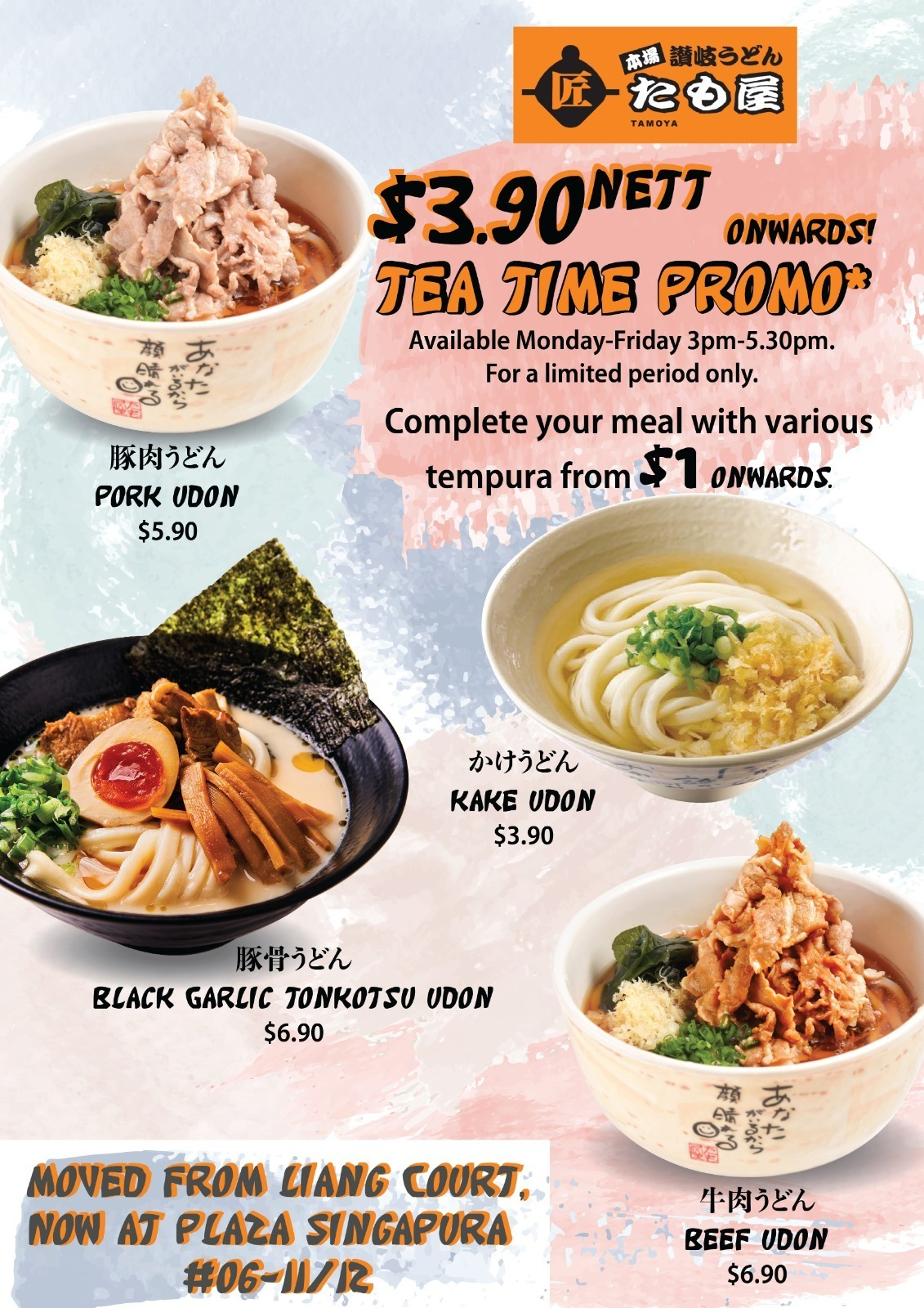 Tea Time Promo $3.90 Udon at Tamoya Udon, Plaza Singapura
