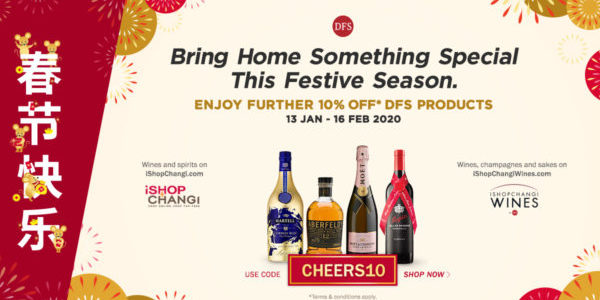 Enjoy further 10% off DFS products