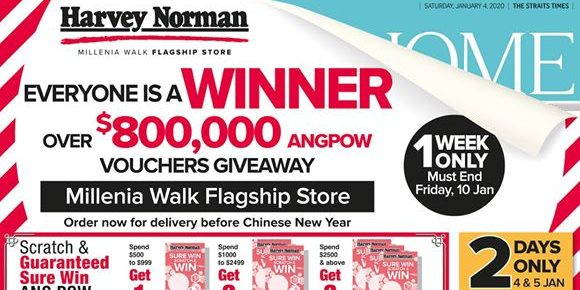 Harvey Norman SG $800,000 Ang Pow Vouchers Giveaway ends 10 Jan 2020