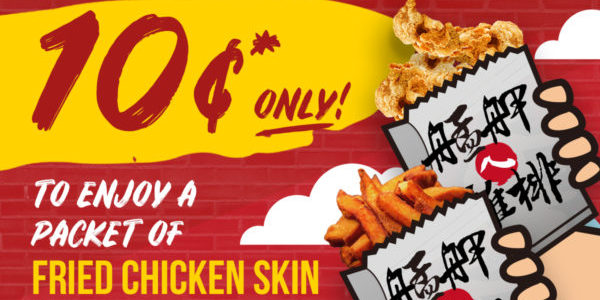 10Cents Promo at Monga Fried Chicken, JEM Shopping Mall