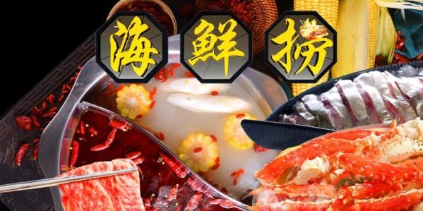 Get up to 50% off on Hai Xian Lao's Premium Hotpot