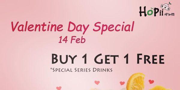 Hopii 何必问 Singapore Valentine's Day 1-for-1 Promotion 14 Feb 2020