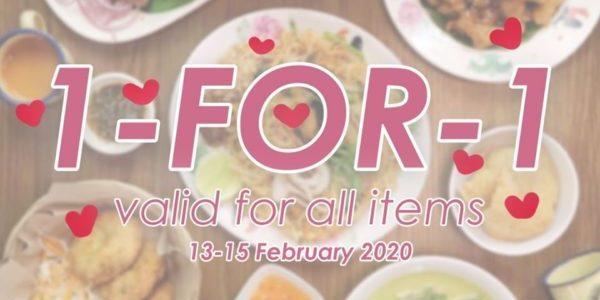 Pope Jai Thai SG Valentine's Day 1-for-1 Promotion 13-15 Feb 2020