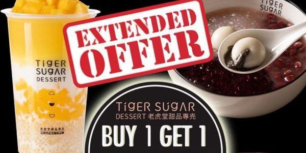 Tiger Sugar SG Buy 1 Get 1 FREE Extended till 26 Feb 2020