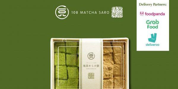 108 Matcha Saro Singapore 50% Off 2nd Box of Warabi Mochi