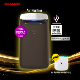 Up to 50% OFF Exclusive #StayHome Deals for Sharp Appliances from now to 31 May 2020! | Why Not Deals 4