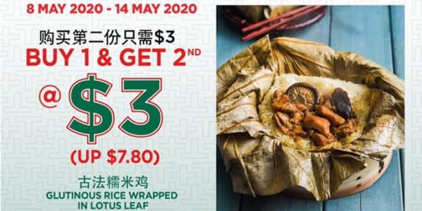[Promotion] Tim Ho Wan presents even greater deals this May!