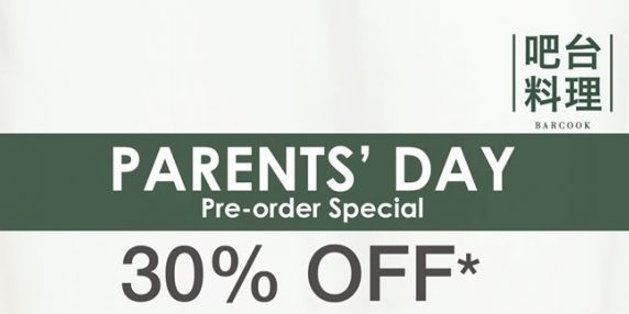 Barcook Bakery SG Parents' Day 30% Off Cakes Promotion ends 11 May 2020