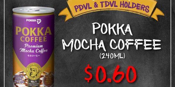 Sinopec Singapore PDVL & TDVL Holders Exclusive $0.60 Pokka Mocha Coffee