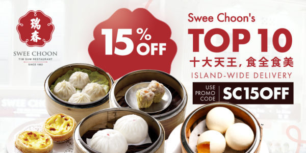 58-year-old Legendary and Award-winning Dim Sum Specialist Swee Choon Offers Its Top 10 Heavenly Dim