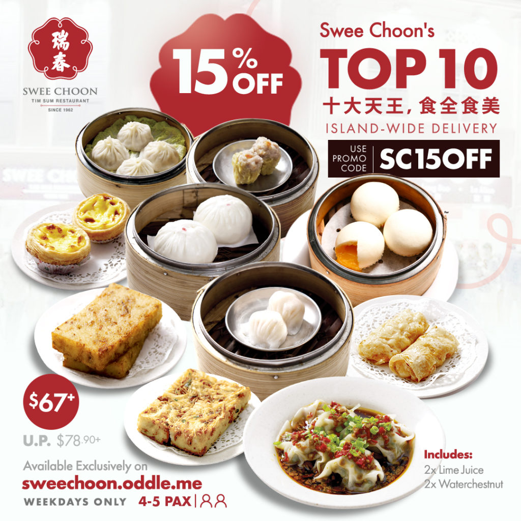 58-year-old Legendary and Award-winning Dim Sum Specialist Swee Choon Offers Its Top 10 Heavenly Dim | Why Not Deals