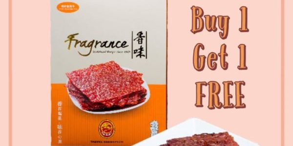 Fragrance Bak Kwa Singapore Buy 1 Get 1 FREE Promotion 25 Jun – 1 Jul 2020