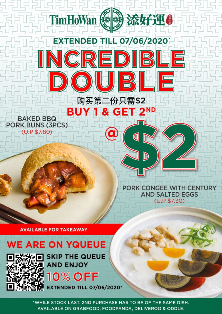 Tim Ho Wan Buy 1 get 2nd at $2 Promo Extended and 10% off on YQueue for Takeaways | Why Not Deals 1