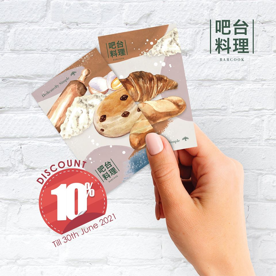Barcook Bakery Singapore Barcook Ezlink Card 10% Discount Extended Till 30 Jun 2021 | Why Not Deals