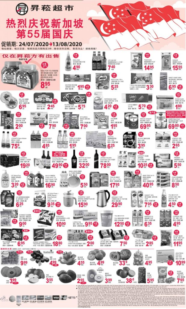 Sheng Siong SG National Day Promotion 24 Jul – 13 Aug 2020 | Why Not Deals 1