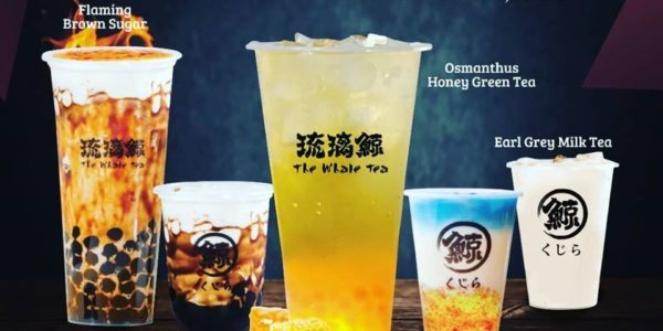 The Whale Tea SG Buy 1 FREE 1 at Rivervale Mall Promotion 24-26 Jul 2020