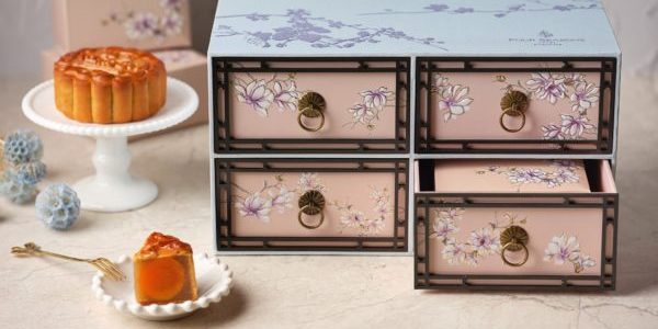 Four Seasons Hotel Singapore Early Bird Mooncake Special 20% Off Promotion ends 6 Sep 2020
