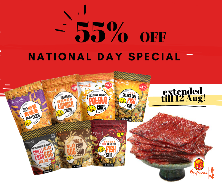 Fragrance SG 55% Off Bak Kwa National Day Promotion Extended Till 12 Aug 2020   Why Not Deals
