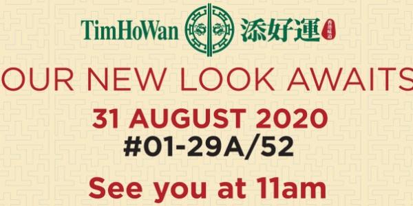 FREE 100 Signature BBQ Baked Buns as Tim Ho Wan Plaza Singapura reopens on 31 Aug 2020