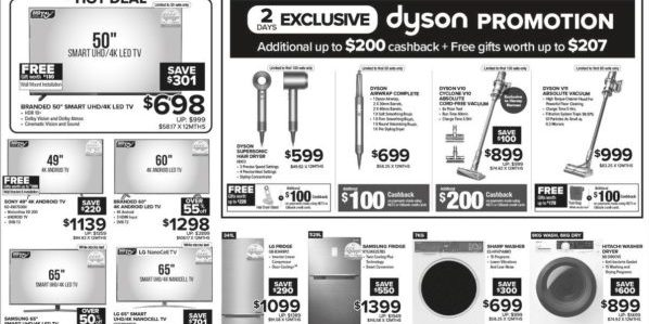 Harvey Norman Singapore Electrical, IT, Furniture and Bedding Products Promotion ends 4 Sep 2020
